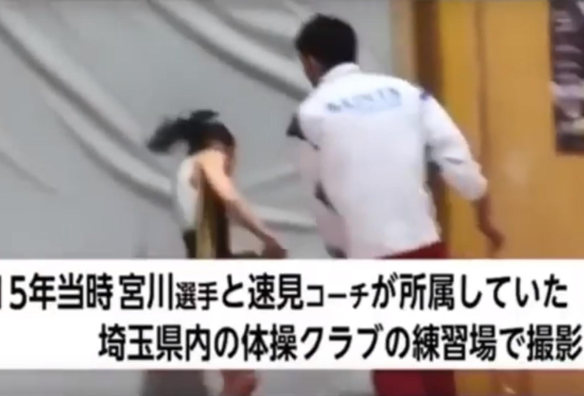 O vídeo que está a indignar o mundo: Treinador agride ginasta de 19 anos