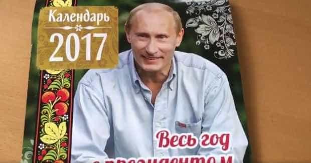 Putin já tem calendário para 2017. É menos ousado mas há surpresas