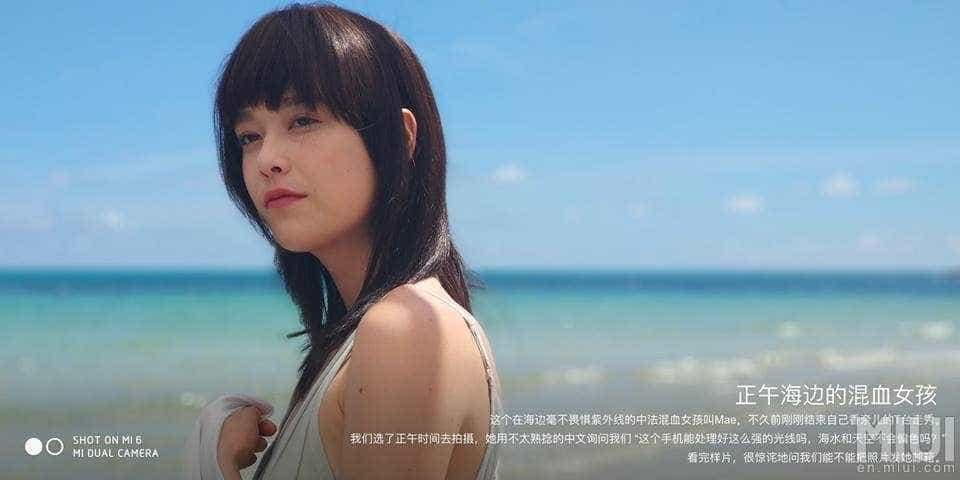 A câmara do Xiaomi Mi 6 em ação. Veja as fotografias de amostra